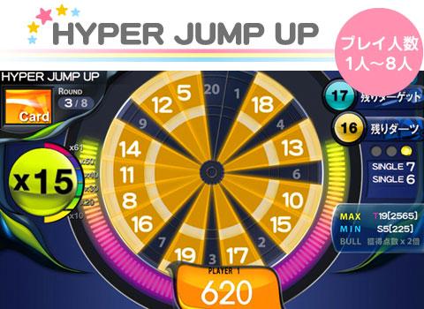 HYPER JUMP UP